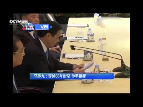 VIDEO: Xi Jinping, Ma Ying-jeou speak at historical meeting[V观]习近平马英九会谈