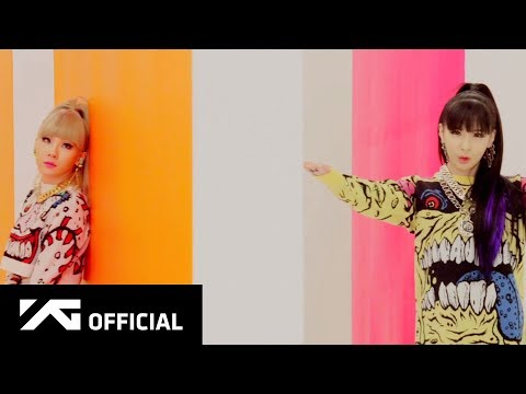 2ne1 - '너 아님 안돼 (gotta Be You)' M v video
