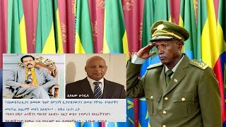 Harmony and Long Distance Nationalism | Fikire (Raya) Reta & Ayalew Hundesa -  SBS Amharic
