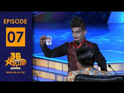 Youth With Talent - 3G - Episode (07) - (15-12-2018)