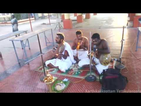 Pulluvan Pattu By Chandrashekaran & Party Mannarasala video