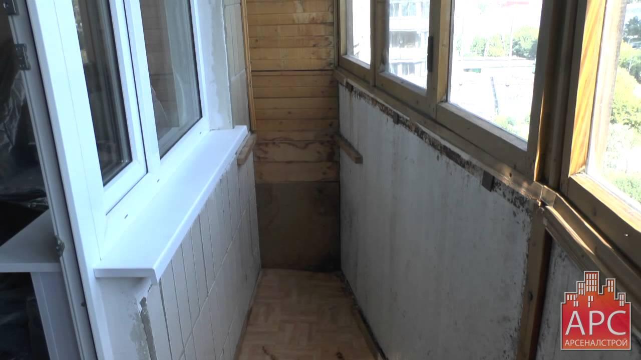 Балкон под ключ дом серии п 44.