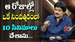 I Had Done 10 Films in One Year Says Actor Ramki | Weekend Guest | NTV