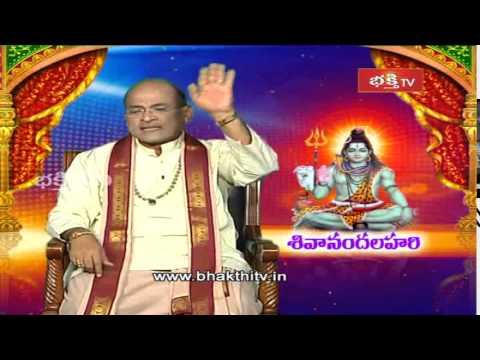 Shivananda Lahari Slokas Pravachanam episode 3 - Part 2 video