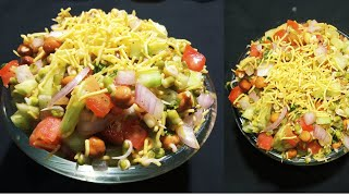 Sprout Salad | Protein Salad | अंकुरित मूंग का सलाद | Moong Chaat | Healthy Salad | Diabetic food