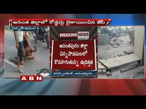 clash between Prabodhananda Swami activists and Villagers over Ganesh Immersion | Anantapur