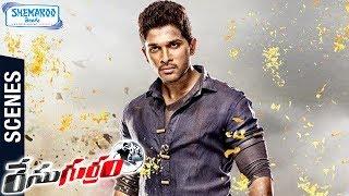 Allu Arjun Best Fight Scene Race Gurram Telugu Movie Scenes Shruti Haasan Thaman