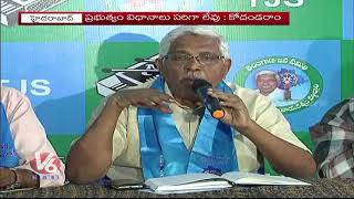 TJS Chief Prof Kodandaram Says Rivers Inter Linking Is Not Good For Telangana  Telugu Ne