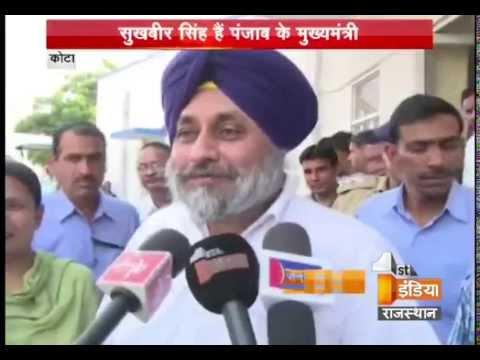 Deputy Chief Minister of Punjab Sukhbir Singh Badal visited...