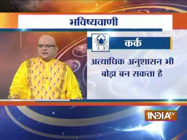 Bhavishyavani | October 25, 2014 -  CANCER