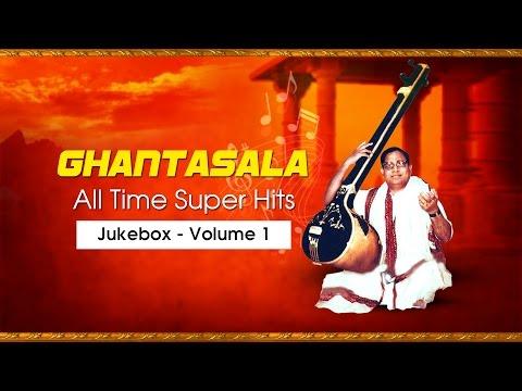 Ghantasala All Time Super Hits Telugu Video Songs Juke Box | 01
