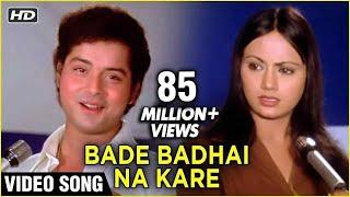 download lagu Bade Badai Na Kare Bade Na Bole Bol - gratis