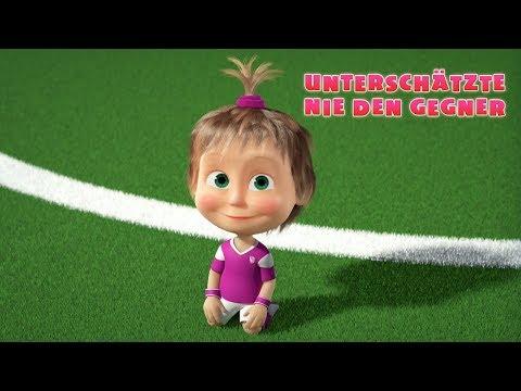 Mascha und der Bär - ⚽ Unterschätze deinen Gegner nicht! 🏆 Die Fußball-Serie