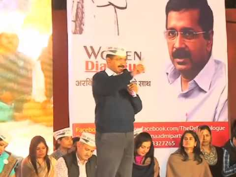 1. Home Guards (Delhi Dialogue on Women Safety)