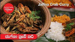 Jaffna Crab Curry