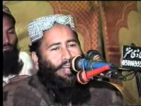 Beti Ki Azmat By Qari Khalid Mujahid Sahab-6l8 video