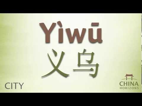 Yiwu, Zhejiang