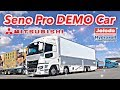 2019 FUSO NEW SUPER GREAT HYDRAROLL TRUCK Exterior Review