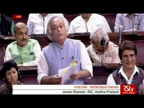 Jairam Ramesh speech on Aadhar bill in RS, 16 March 2016