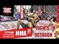 Жесткие бои без правил Украина Киев ММА бои MMA Fight Octagon 3 mp3