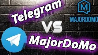 Умный дом MajorDoMo и модуль Telegram