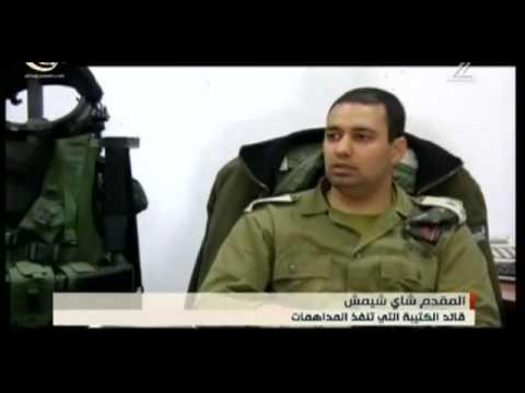 image vid�o جندي اسرائيلي لفتى فلسطيني أثناء اعتقاله: أنت بطل