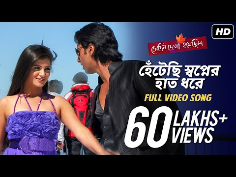 Raj Hath is listed (or ranked) 13 on the list The Best Madhubala Movies