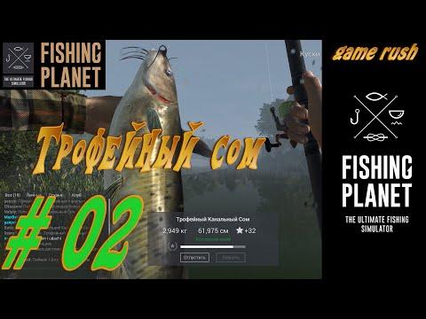 fishing planet как ловить в колорадо