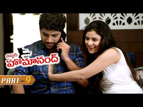 Mr Homanand Full Movie Part 9 - 2018 Telugu Full Movies - Pavani, Priyanka
