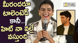 Samantha Superb Funny Speech @Evaru Movie Teaser Launch