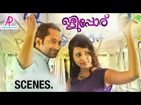 Olipporu - Fahadh Faasil and Subiksha in home
