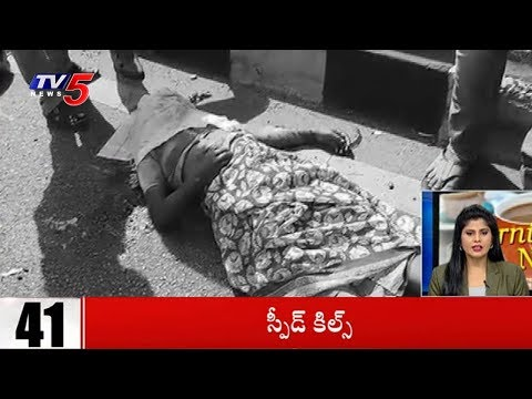 10 Minutes 50 News | 2nd May 2018 | TV5 News