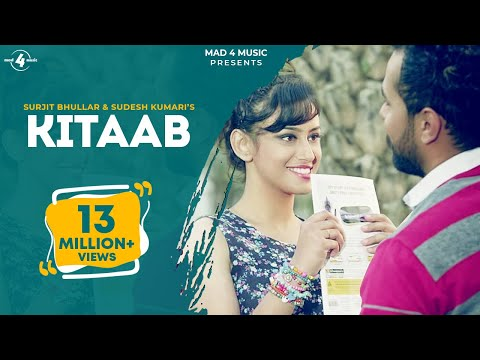 New Punjabi Songs 2015 | Kitaab | Surjit Bhullar feat. Sudesh Kumari | Punjabi Songs 2015