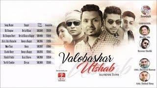 Valobashar Utshob - Belal Khan, Eleyas Hossain, Kazi Shuvo - New Song 2016