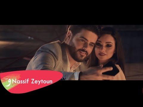 Nassif Zeytoun - Bi Rabbek [Making Of] / ناصيف زيتون - تحضيرات كليب بربك