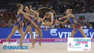 2015 Rhythmic Worlds, Stuttgart (GER) - Highlights 8, Group Apparatus Final, Clubs+Hoops