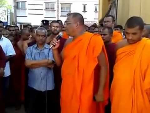 Bodu Bala Sena Protest in PILIYANDALA  - 3.mp4