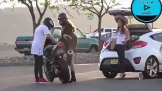 شاب على دراجه ناريه يطلب من فتاه ان ترافقه والمفاجئه كانت شاهد ماذا حصل