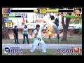 El Gamer Cosplayer - KOF '99
