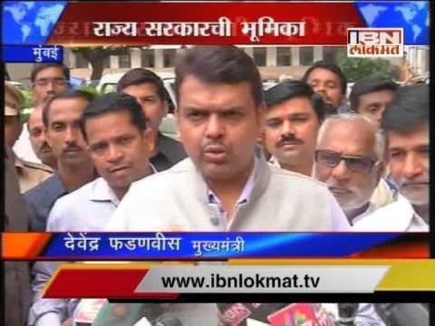 Maratha reservation : Maharashtra govt to approach SC, says Fadnavis