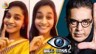 Aparnathi Goes to BIG BOSS 2 on this Condition | Arya Show, Enga Veetu Mapillai