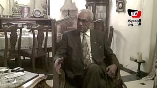تاريخ نشأة منظمة سيناء العربية