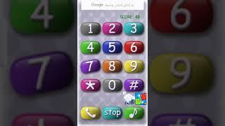 Baby Phone بيبي فون ألعاب أطفال بيبي Baby Baby Games