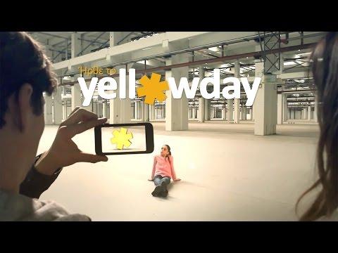 ��ε� �ήμε�α ��ο yellowday.gr ή κα�έβα�ε �ο yellowday app και ανακάλ��ε �ανε�κολα και γ�ήγο�α �ι� καλ��ε�ε� ��ο��ο�έ� γ��� �ο�!