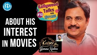 Nagineedu About His Interest In Movies || Koffee With Yamuna Kishore