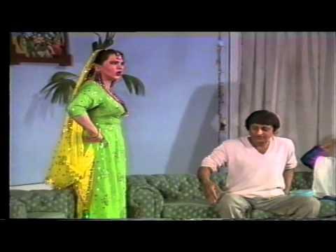 Ghar Ayi Bharjai (pakistani Punjabi Comedy Stage Drama) Part 5 7 video