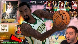 NBA 2K19 My Team CAN WE GO 12-0 & GET PINK DIAMOND HAKEEM OLAJUWON?!?