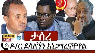 Ethiopia: EthioTimes Daily Ethiopian News | Christian Tadele