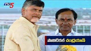 రైతు పోరాటమా..? లేక రాజకీయ ఆరాటమా..? | TTDP-TRS Alliance | Political Junction