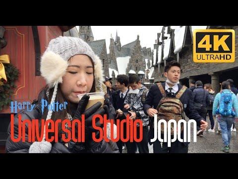[Her Street Ep.4] เที่ยวญี่ปุ่นด้วยตัวเอง Universal Studio Japan (4K): ตะลุยแดน Harry Potter สุดเจ๋ง